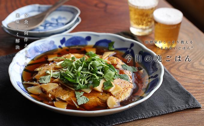 春はかに玉のレシピ-ほどよい酢味とふわふわ食感が絶品-寿松木 衣映さん | Kurashi