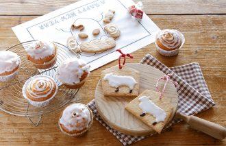 【003】今年のお正月は手作りのお菓子で楽しもう