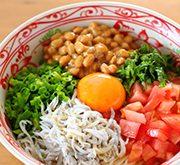 たっぷり薬味のせ和え麺