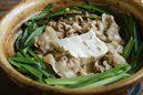 豚とニラの黒酢鍋