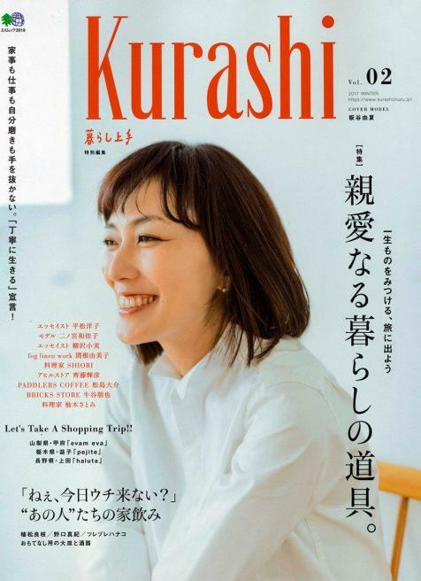 Kurashi_サルト