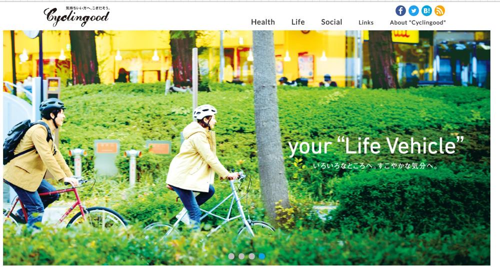 shimano_life