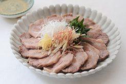 塩麹蒸し豚の香味野菜のせ