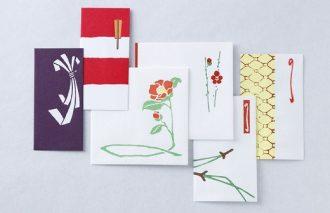 書家・鳩居堂夫人熊谷恒子に教わる 愛しき文字の贈り物